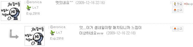 new authentic new high best place 행복한 초밥 - 아트메신저 지원작가 유귀미